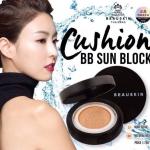 Beauskin Air Cushion BB Sun Block SPF 50+ PA++