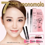 Monomola 7Days Eyebrow Tatoo โมโนโมล่า ปากกาสักคิ้ว ติดทนนาน 7 วัน