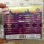 VCD 18 เพลงฮิต งานบุญงานบวช 2 / 4s thumbnail 2