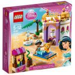 LEGO Disney Princess 41061 Jasmine's Exotic Palace
