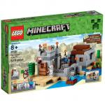 LEGO Minecraft 21121 the Desert Outpost (Repack)