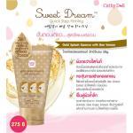 Cathy Doll Sweet Dream Gold Splash Essence with Bee Venom 50g เคที่ดอลล์ สวีทดรีม โกลด์ สแปลช เอสเซน บีวีนอม