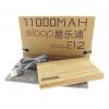 พาวเวอร์แบงค์ แบตสำรอง Eloop E12 11000 mAh สีลายไม้ ของแท้ ลดเหลือ 890 บาท ปกติ 1,250 บาท