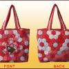 กระเป๋าหกเหลี่ยม Hexagon Bag