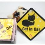 ป้ายติดกระจก Cat in car สีเหลือง