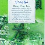ชาต้งติ่ง / Dong Ding Tea (250 gm.)