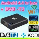K1 กล่องแอนดรอยด์ดิจิตอลทีวี