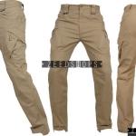 กางเกงทันเดอร์ IX9