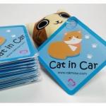 ป้ายติดกระจก Cat in car สีฟ้า