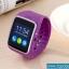 นาฬิกาโทรศัพท์ Smartwatch รุ่น Ai Watch Phone สีม่วง ลดเหลือ 1,950 บาท ปกติราคา 3,450 thumbnail 1