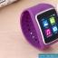 นาฬิกาโทรศัพท์ Smartwatch รุ่น Ai Watch Phone สีครีม ลดเหลือ 1,950 บาท ปกติราคา 3,450 thumbnail 3