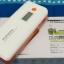 พาวเวอร์แบงค์ แบตสำรอง PINENG PN 968 10000 mAh สีขาว ขอบส้ม ของแท้ ปกติราคา 1,590 ลดเหลือ 590 บาท thumbnail 6