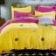 ผ้าปูที่นอน สีพื้น ลายใหม่ -5 thumbnail 1