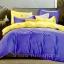 ผ้าปูที่นอน สีพื้น ลายใหม่ -6 thumbnail 1