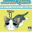 [Special Price] Chi sweet Home เล่ม 1-12 thumbnail 1