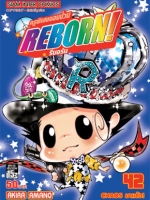 [Special Deal] Reborn!! ครูพิเศษจอมป่วน เล่ม 1-42 (จบ)
