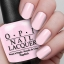 O.P.I Nail Lacquer #Mod About You